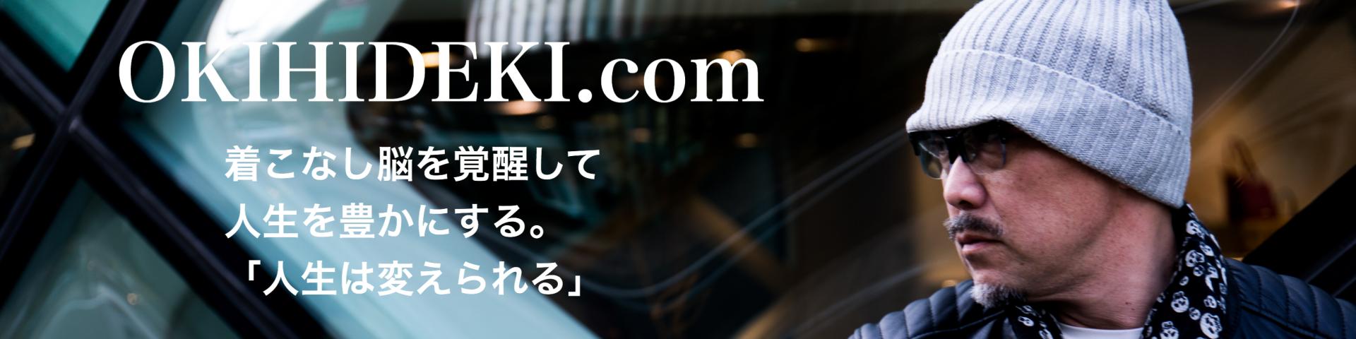 OKIHIDEKI.com